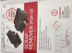 韩国PSR系列排废料装置