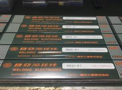 日本NICHIA汽车模具专用焊丝焊条
